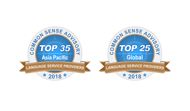 Appen Recognized Among Largest Language Service Providers in the World